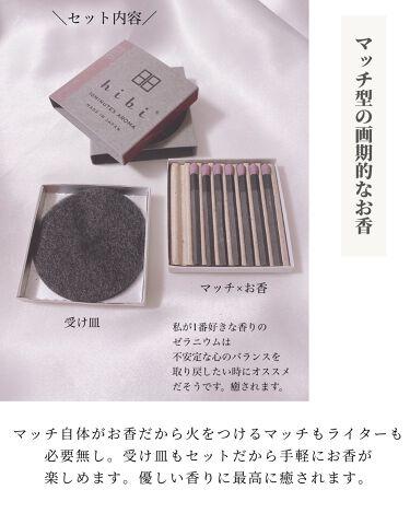 シークリスタルス エプソムソルト オリジナル/sea crystals/入浴剤を使ったクチコミ(8枚目)