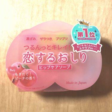 ぽむぽむさんの「ペリカン石鹸恋するおしり ヒップケアソープ<バストアップ・ヒップケア>」を含むクチコミ