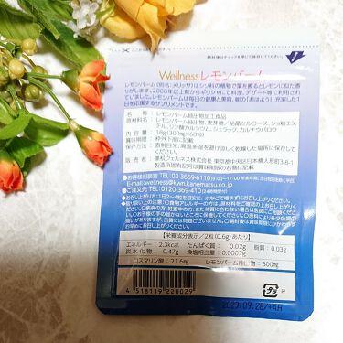 兼松ウェルネス・ウェルネスレモンバーム/兼松ウェルネス/健康サプリメントを使ったクチコミ(2枚目)