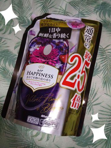 【画像付きクチコミ】🌼柔軟剤🌼#レノア『レノアハピネス』ヴェルベットフローラル&ブロッサムの香りレノアシリーズでこの柔軟剤は久しぶりに購入😚💕やっぱりイイ香り🥰