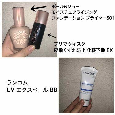 UV エクスペール BB/LANCOME/化粧下地を使ったクチコミ(2枚目)