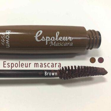 エスポルール カラーマスカラ/DAISO/マスカラを使ったクチコミ(1枚目)