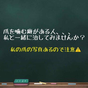 MVX マヴァラ SD ネイル/マヴァラ/ネイルトップコート・ベースコートを使ったクチコミ(1枚目)