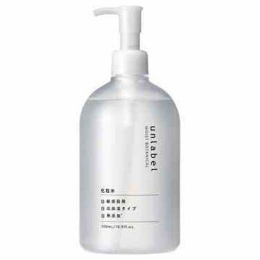モイストボタニカル化粧水/unlabel/化粧水を使ったクチコミ(1枚目)