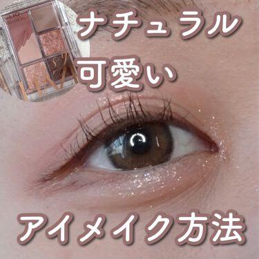 プロ アイパレット ミニ/CLIO/パウダーアイシャドウを使ったクチコミ(1枚目)