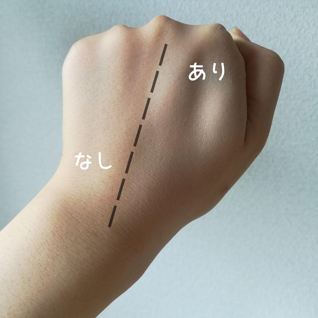 ドラマティックパウダリー UV/マキアージュ/パウダーファンデーションを使ったクチコミ(3枚目)