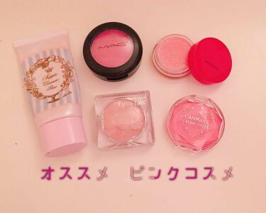 Gumiiiさんの「クラブすっぴんクリーム マシュマロマット(パステルローズの香り)<化粧下地>」を含むクチコミ
