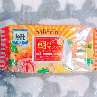 こはるさんの「サボリーノ目ざまシート 贅沢果実の濃密タイプ(LOFT限定)<パック・フェイスマスク>」を含むクチコミ