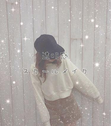 sui_officialさんの「ベリサムウユクリーム<日焼け止め(顔用)>」を含むクチコミ