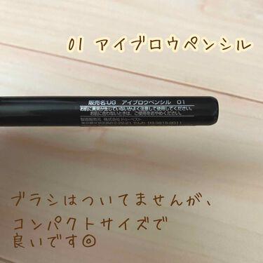 UG アイブロウペンシル/DAISO/アイブロウペンシルを使ったクチコミ(2枚目)