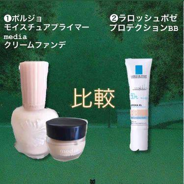 UVイデア XL プロテクションBB/LA ROCHE-POSAY/化粧下地を使ったクチコミ(1枚目)