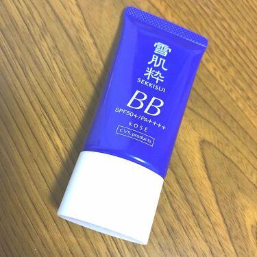 パーフェクトBBクリーム N/雪肌粋/化粧下地を使ったクチコミ(2枚目)