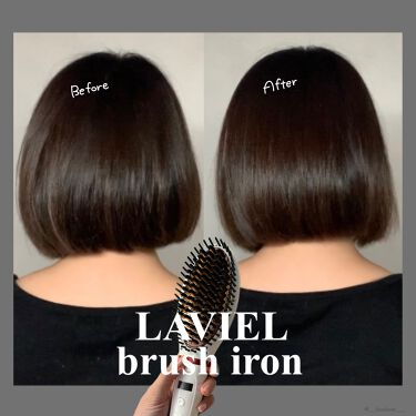 LAVIEL ブラシアイロン/LAVIEL/ヘアケア美容家電を使ったクチコミ(3枚目)