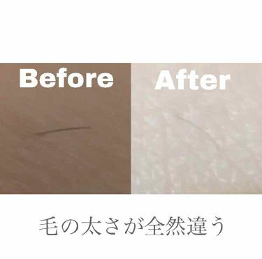 乳液・敏感肌用・高保湿タイプ/無印良品/乳液を使ったクチコミ(3枚目)