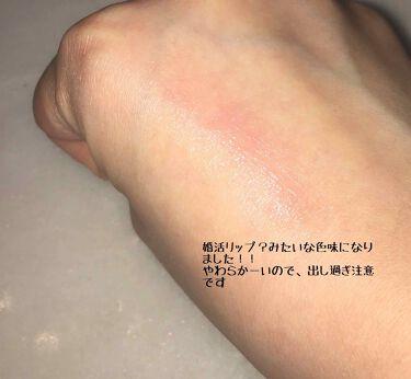 ルージュ ココ シャイン/CHANEL/口紅を使ったクチコミ(4枚目)