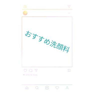薬用ホワイト クレンジングウォッシュ/ソフティモ/その他洗顔料を使ったクチコミ(1枚目)