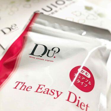 りおさんの「D.U.O.ザ イージーダイエット<ボディシェイプサプリメント>」を含むクチコミ