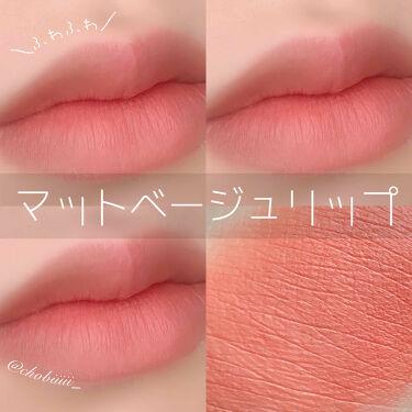 VELVET LIP TINT/3CE/口紅 by ちょび