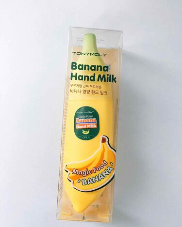 マジックフード バナナ ハンドミルク/TONYMOLY/ハンドクリーム・ケアを使ったクチコミ(1枚目)