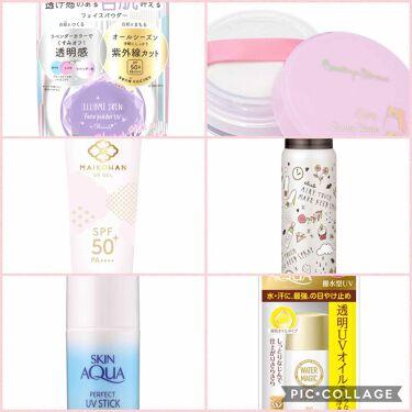 ビオレUV SPF50+の化粧下地UV シミ・毛穴カバータイプ/ビオレ/化粧下地を使ったクチコミ(2枚目)