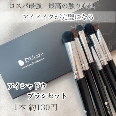 6 Pieaces Eye Makeup Brush Set/DUcare/メイクブラシを使ったクチコミ(1枚目)