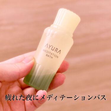 メディテーションバスt/AYURA/入浴剤を使ったクチコミ(1枚目)