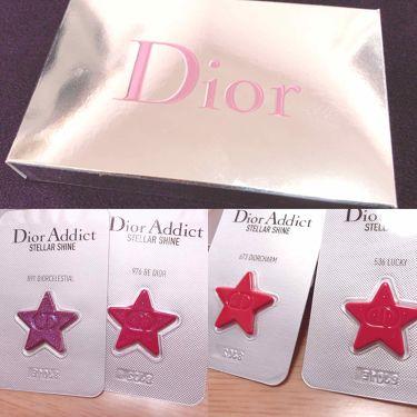 Dior サンプル/Dior/トライアルキットを使ったクチコミ(2枚目)
