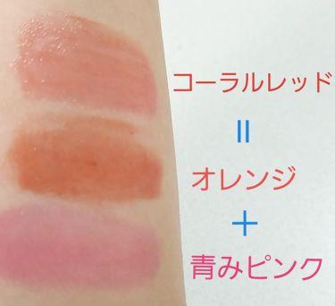 Chiiiii  毎日投稿。.:*・゜ on LIPS 「☆最近、1本のリップスティックのレッドの色味より組み合わせのレ..」(2枚目)