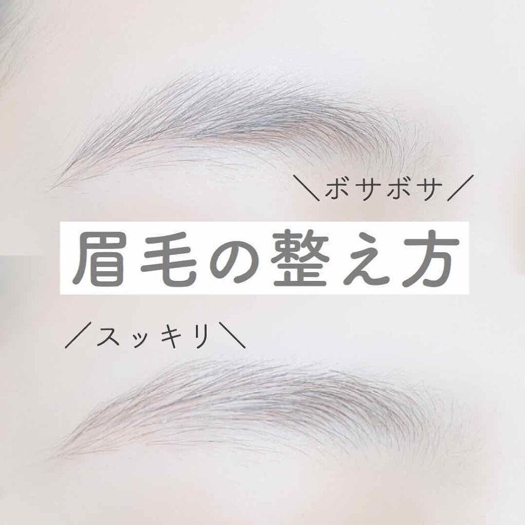 【眉毛が太い&濃い方向け】早く知りたかった簡単整え方とは|おすすめお手入れアイテム~眉メイク16選のサムネイル