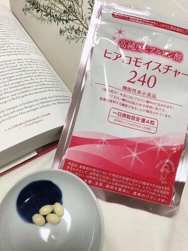 ヒアロモイスチャー240/キユートピア/美容サプリメントを使ったクチコミ(2枚目)