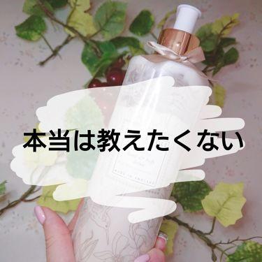 フローラルコレクション ハンド&ボディローション マグノリア&バニラ/グレースコール/ボディローション・ミルクを使ったクチコミ(1枚目)