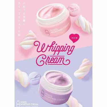 G9SKIN WHITE IN WHIPPING CREAM/berrisom/フェイスクリームを使ったクチコミ(3枚目)