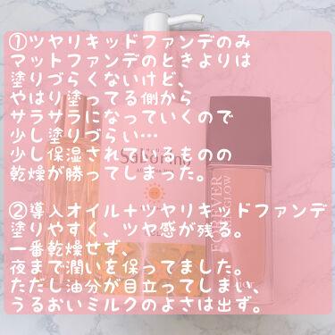ヌーディズム ヒアルロン カバー クッション/CLIO/クッションファンデーションを使ったクチコミ(5枚目)