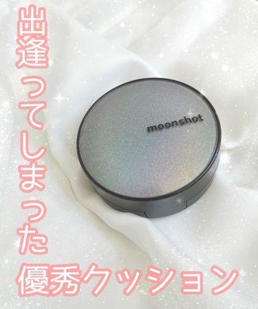 Micro setting fit Cushion/moonshot/その他ファンデーションを使ったクチコミ(1枚目)