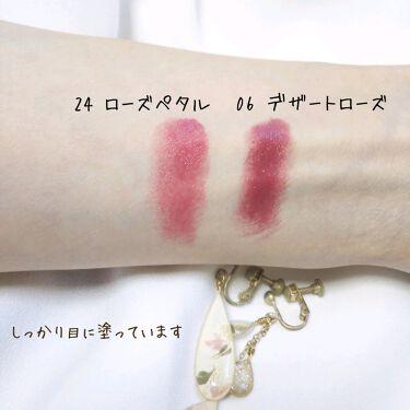 オイル インフューズド リップ カラー/BOBBI BROWN/口紅を使ったクチコミ(3枚目)