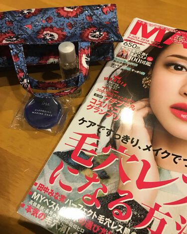 あさいさんの「MAQUIA (マキア)MAQUIA(マキア)<雑誌>」を含むクチコミ