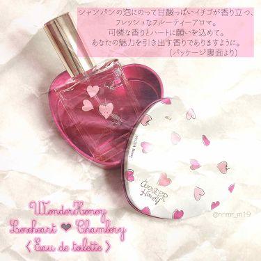 ワンダーハニーラブハートシャンベリー/VECUA Honey/香水(レディース)を使ったクチコミ(2枚目)