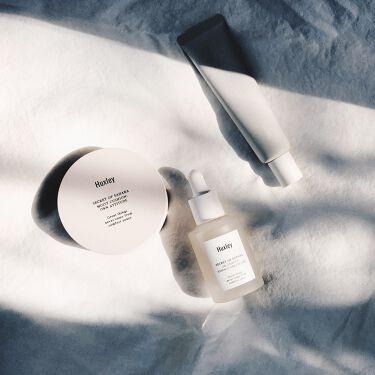 トーンアップクリーム ; ステイサンセーフ/Huxley/化粧下地を使ったクチコミ(1枚目)