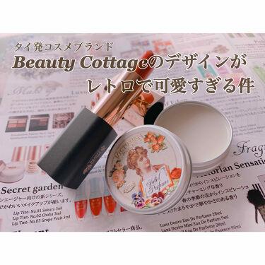 Memories of Love Solid Perfume/Beauty Cottage/香水(その他)を使ったクチコミ(1枚目)