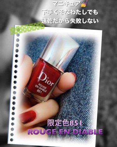 ディオール ヴェルニ/Dior/マニキュアを使ったクチコミ(1枚目)