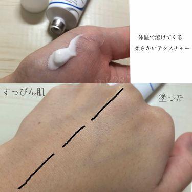 アンブリオリス モイスチャークリーム/アンブリオリス/化粧下地を使ったクチコミ(2枚目)
