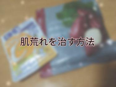 ビタミンC/DHC/美肌サプリメントを使ったクチコミ(1枚目)