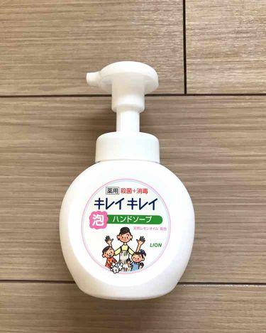 mochikonbuさんの「キレイキレイ薬用泡ハンドソープ<ハンドクリーム・ケア>」を含むクチコミ