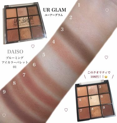 UR GLAM BLOOMING EYE COLOR PALETTE/DAISO/パウダーアイシャドウ by 𝐦𝐦_