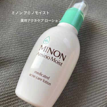 ミノン アミノモイスト 薬用アクネケア ローション/ミノン/化粧水を使ったクチコミ(1枚目)