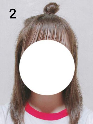 【画像付きクチコミ】こんにちは︎︎⋆͛🦖⋆͛するめです今回は文化祭のヘアアレンジを紹介していきます🍧🏮髪の毛が短い人でもできるので、是非試してみてください!それではれっつごー🚗💨────────────────────────────1、ひつじヘア🐏髪の...