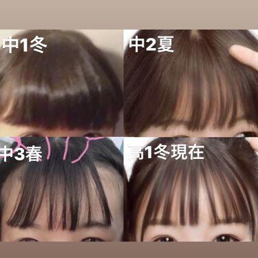 ヘアードライヤー ナノケア/Panasonic/ヘアケア美容家電を使ったクチコミ(2枚目)