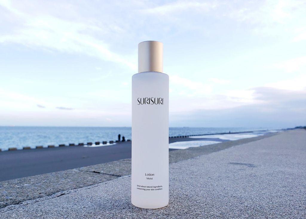 高保湿化粧水おすすめ人気20選【プチプラ・デパコス】敏感肌も使えてエイジング・毛穴ケアにも効果的のサムネイル