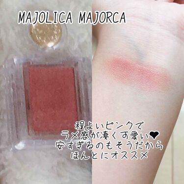 シャドーカスタマイズ/MAJOLICA MAJORCA/パウダーアイシャドウを使ったクチコミ(4枚目)