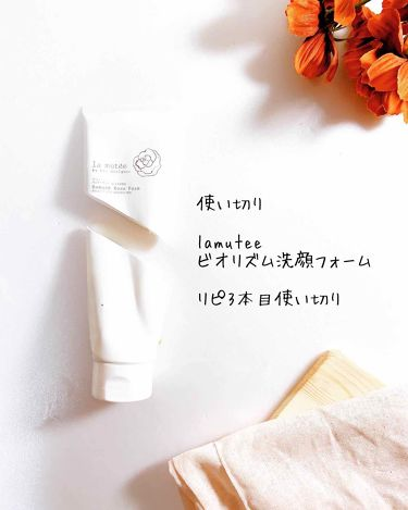 薬用スキンコンディショニングローション/ビービーラボラトリーズ/化粧水を使ったクチコミ(3枚目)